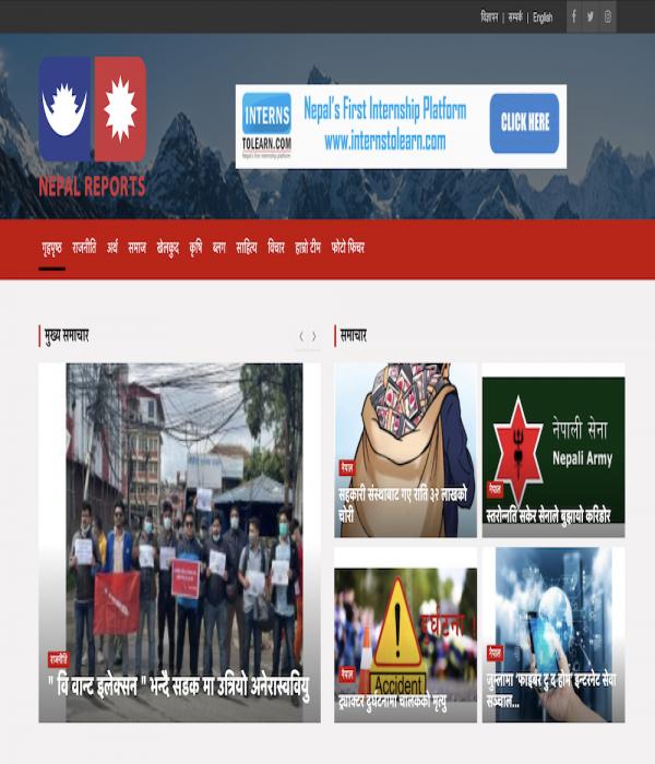 Nepal Reports Website